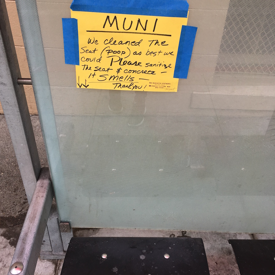 muni poop cleaning